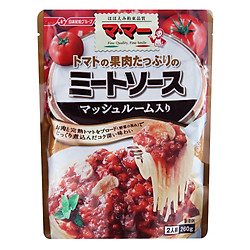 Nước Sốt Cà Chua Và Thịt Nisshin Seifun (260g)