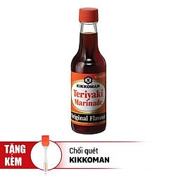 Sốt Tẩm Ướp Truyền Thống Teriyaki Kikkoman (250ml) - Tặng Kèm Chổi Quét