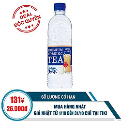 Nước Lọc Vị Trà Sữa Suntory Tennensui Premium Morning Tea (550ml / Chai)
