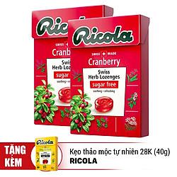 Combo 2 Kẹo Thảo Mộc Trái Cây Cranberry Ricola F122678 (40g / Hộp) - Tặng Kẹo Thảo Mộc Tự Nhiên Original Ricola (40g)