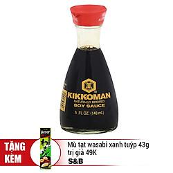 Nước Tương Soy Sauce Kikkoman (150ml) - Tặng Kèm Mù Tạt Wasabi Xanh S&B Tuýp 43G Trị Giá 49K