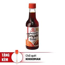 Sốt Tẩm Ướp Món Nướng Nhật Bản Kikkoman (250ml) - Tặng Kèm Chổi Quét