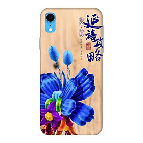 Ốp Lưng Dành Cho Điện Thoại iPhone XR Diên Hy Công Lược 3
