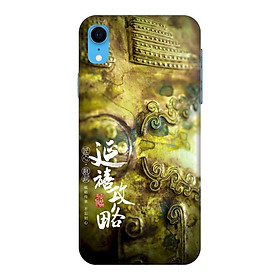 Ốp Lưng Dành Cho Điện Thoại iPhone XR Diên Hy Công Lược 11