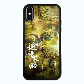 Ốp Lưng Kính Cường Lực Dành Cho Điện Thoại iPhone X Diên Hy Công Lược Mẫu 11