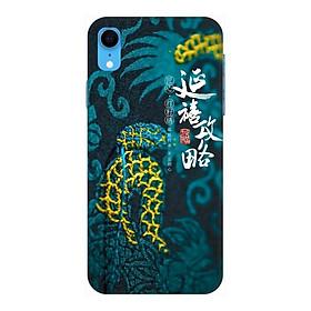 Ốp Lưng Dành Cho Điện Thoại iPhone XR Diên Hy Công Lược 12