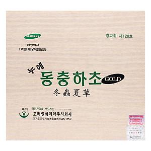 Hình đại diện sản phẩm Thực Phẩm Chức Năng Nước Đông Trùng Hạ Thảo Bio Hàn Quốc Korea Ginseng Bio - Science (60 Gói)