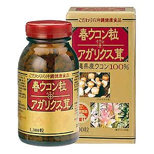 Hình đại diện sản phẩm Thực Phẩm Chức Năng Nghệ Mùa Xuân Và Nấm Agaricus Kanehide Bio (1300 viên)