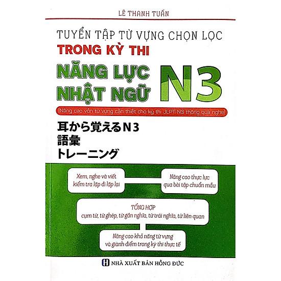 TUYỂN TẬP TỪ VỰNG CHỌN LỌC (MIMIKARA N3) TRONG KỲ THI NĂNG LỰC NHẬT NGỮ N3