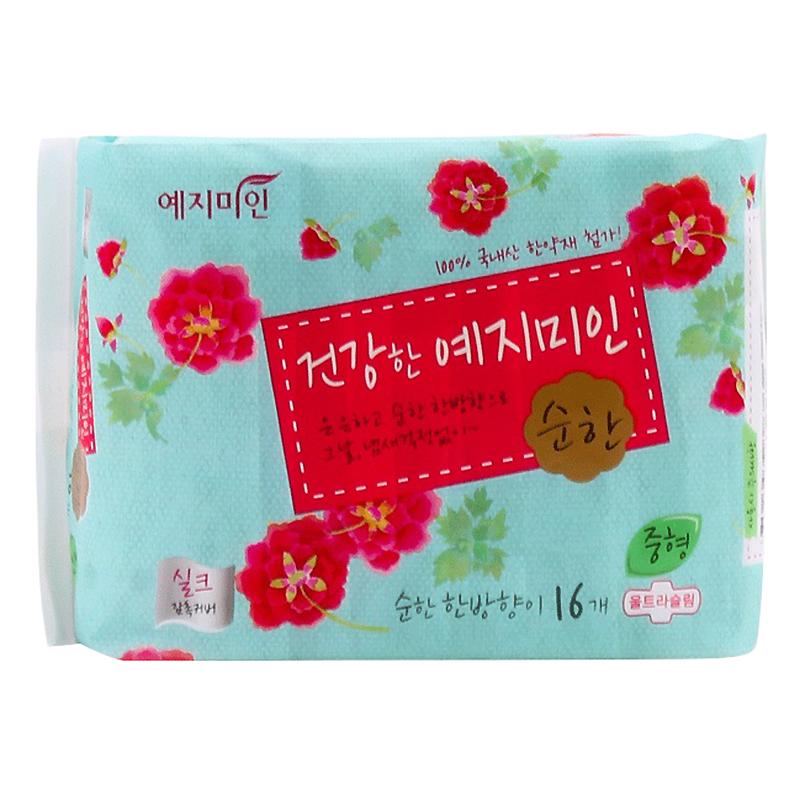 Băng Vệ Sinh Yejimiin Mild Silk 16 Miếng Size S - 01021SYMKR