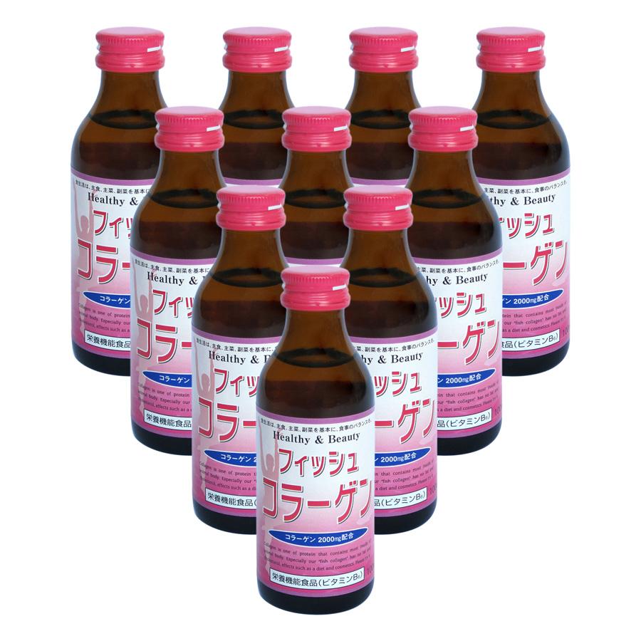 Lốc 10 Chai Nước Uống Dinh Dưỡng Collagen Chiết Xuất Từ Cá Nikko (100ml / Chai)