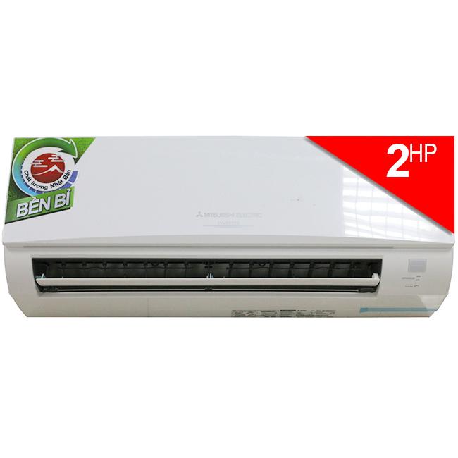 Máy Lạnh Inverter Mitsubishi MSY-GH18VA (2.0 HP)