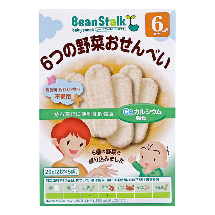 Bánh Gạo 6 Loại Rau Củ Bean Stalk (20g)