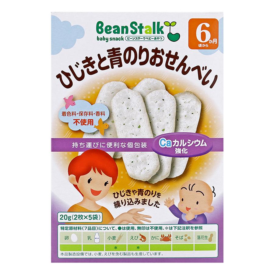 Bánh Gạo Rong Biển Hijiki Và Aonori Bean Stalk (20g)