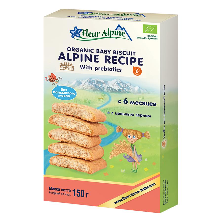 Bánh Ăn Dặm Organic Alpine Prebiotic Fleur Alpine (150g)