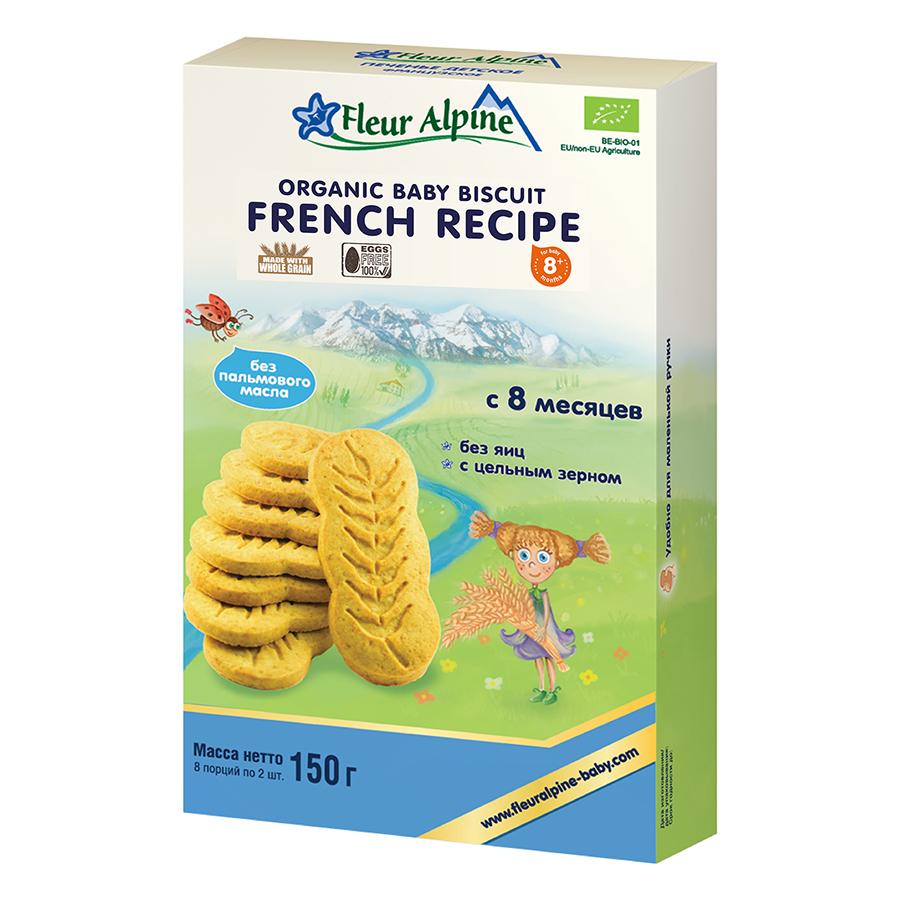 Bánh Ăn Dặm Organic Kiểu Pháp Fleur Alpine (150g)