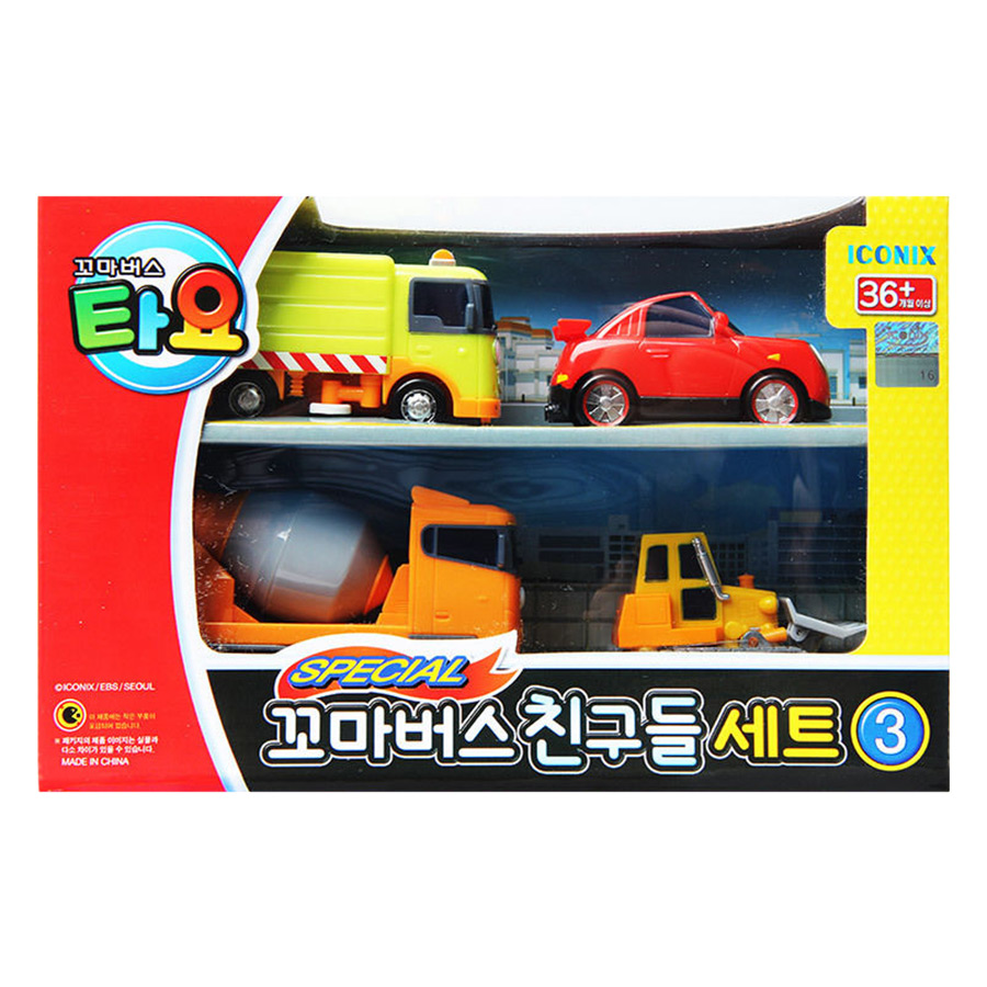 Đồ Chơi Mini Car Set 4 Style 3 Young Toys