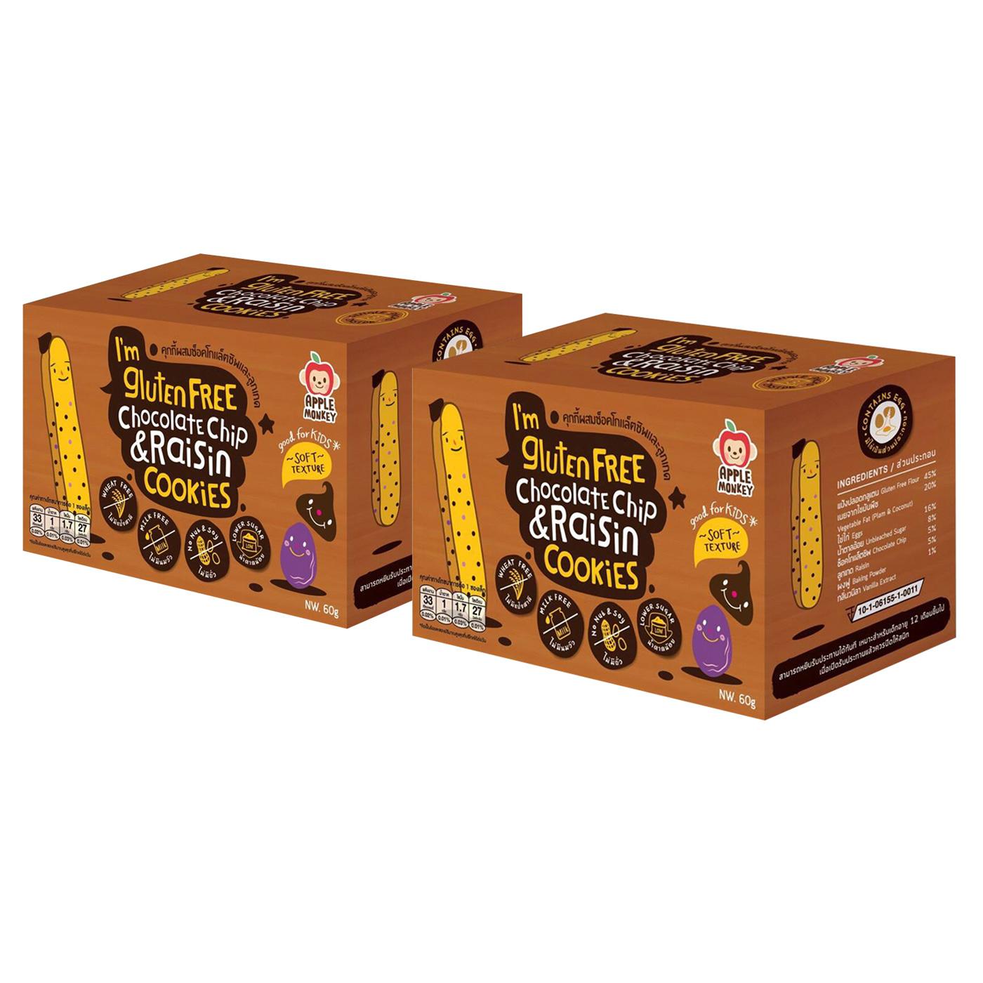 Combo 2 Bánh Ăn Dặm Không Chứa Gluten Apple Monkey Vị Chocolate và Nho Khô