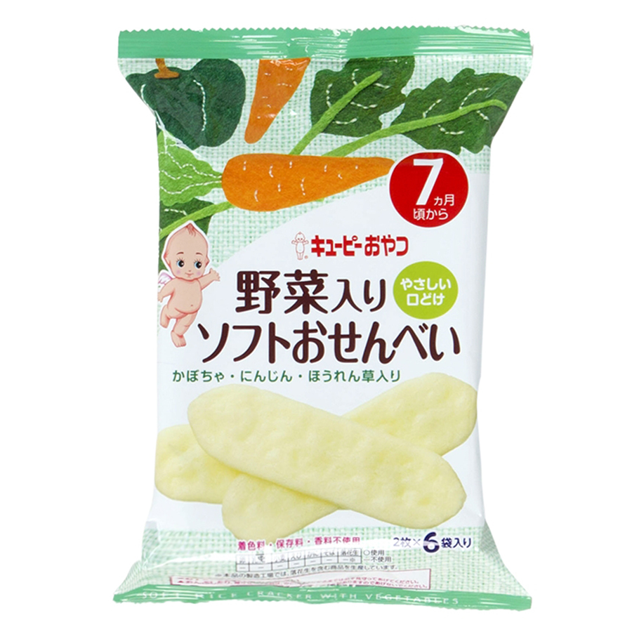 Bánh Gạo Rau Củ Kewpie (20g)