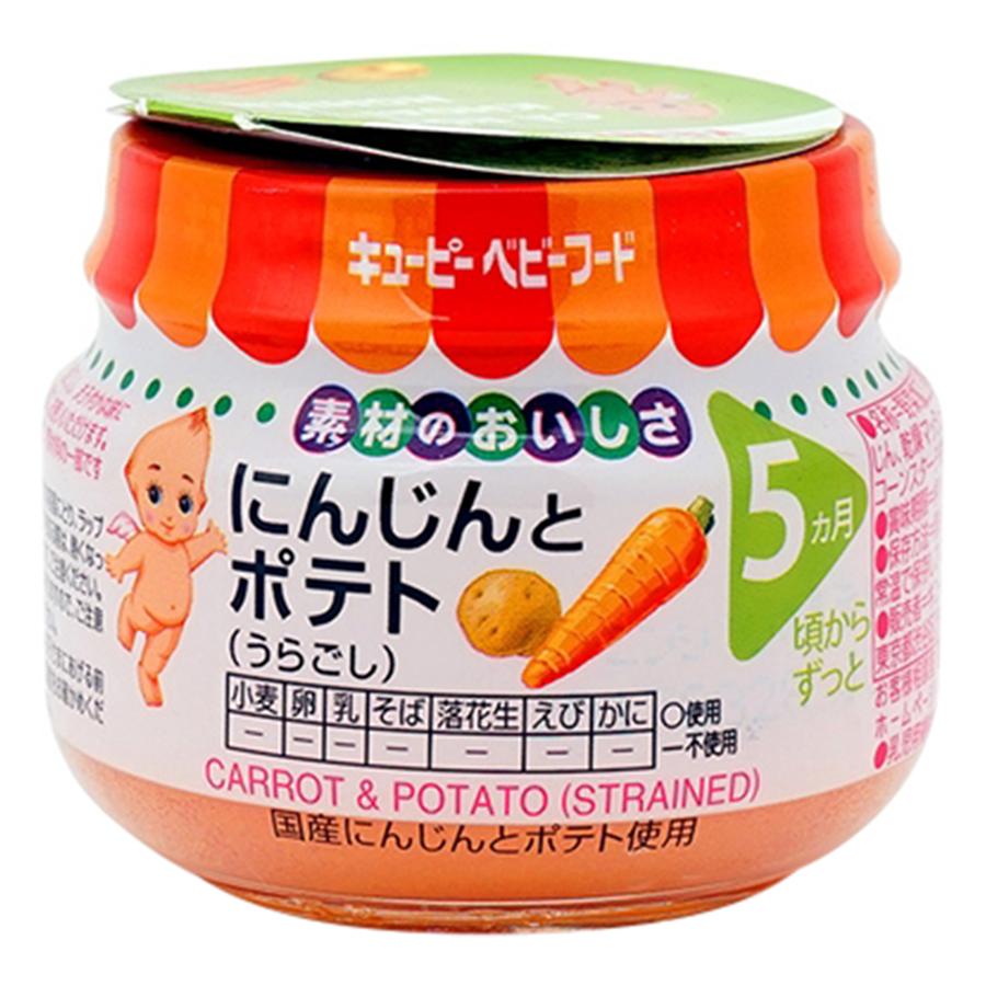 Cà Rốt Và Khoai Tây Nghiền Kewpie (70g)