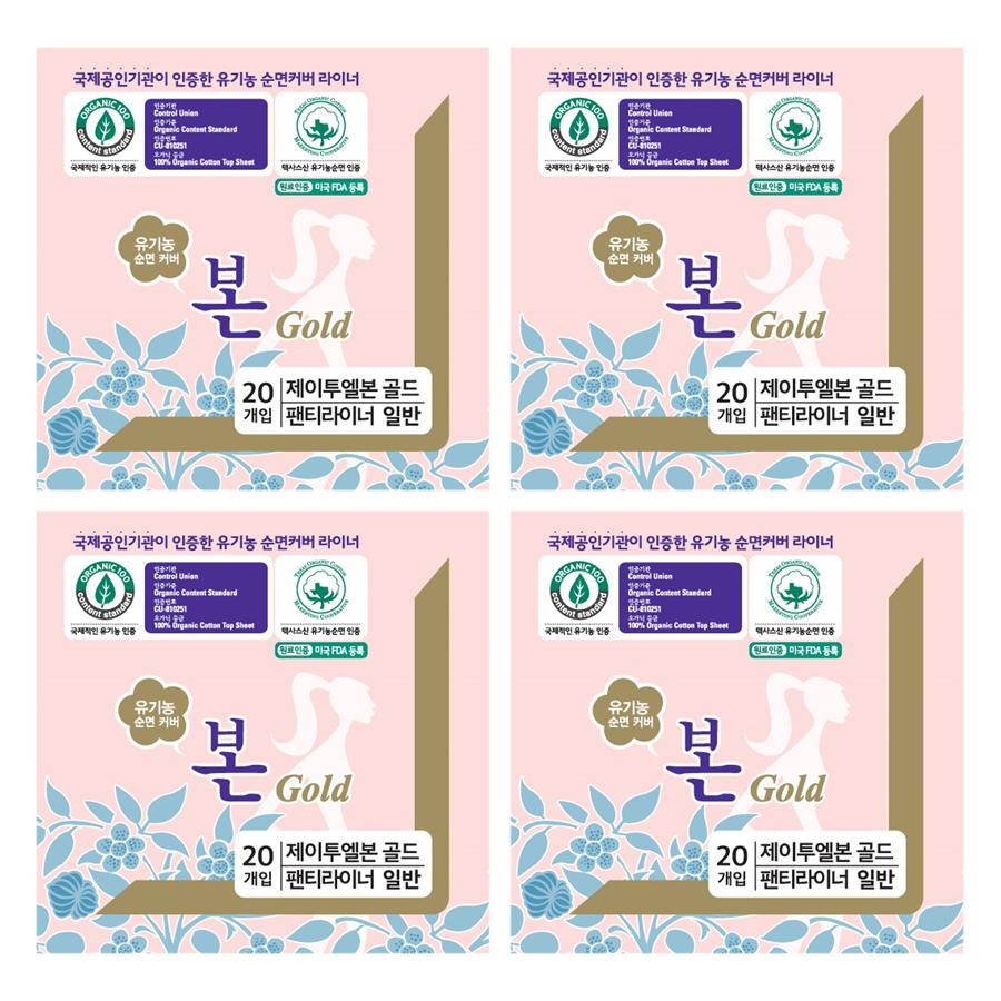 Combo 4 Gói Băng Vệ Sinh Hữu Cơ Hằng Ngày Gold Bon Daily (20 Miếng / Gói)