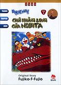 Doraemon Tranh Truyện Màu - Tập 1