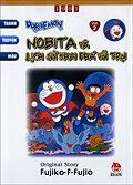 Doraemon Tranh Truyện Màu - Tập 2