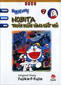 Doraemon Tranh Truyện Màu - Tập 4