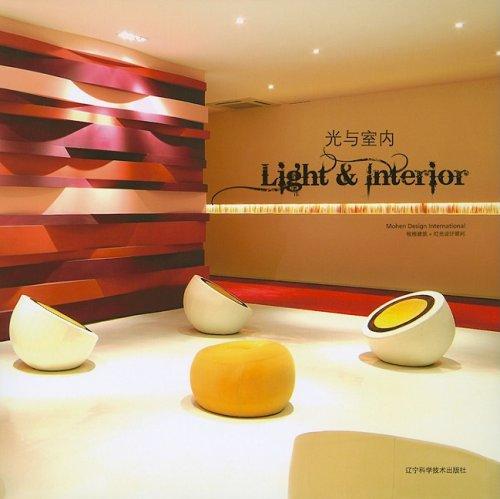 Light and Interior