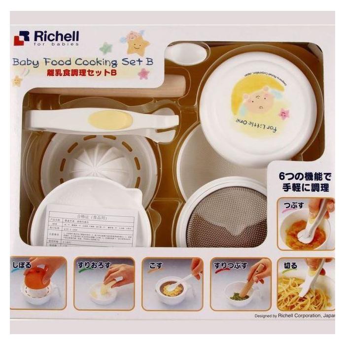 Bộ Chế Biến Thức Ăn Dặm Kiểu Nhật Richell - RC53371