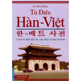 Từ Điển Hàn - Việt (Lớn)