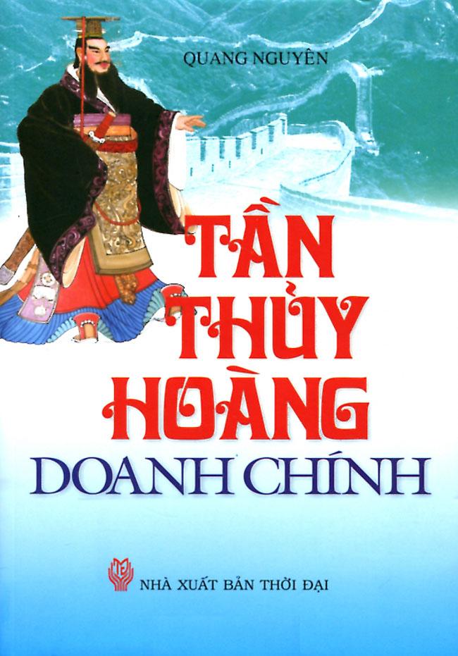 Tần Thủy Hoàng Doanh Chính