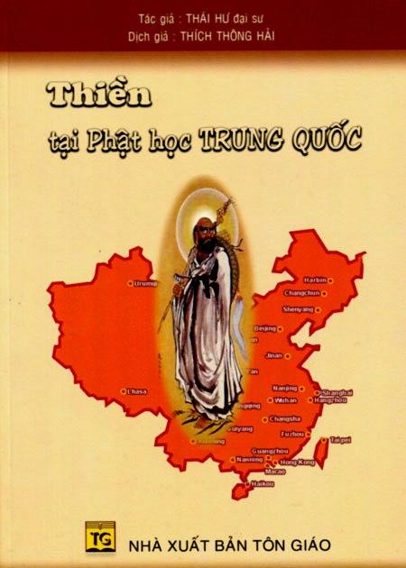 Thiền Tại Phật Học Trung Quốc