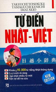 Từ Điển Nhật - Việt (Khoảng 10.000 Từ)