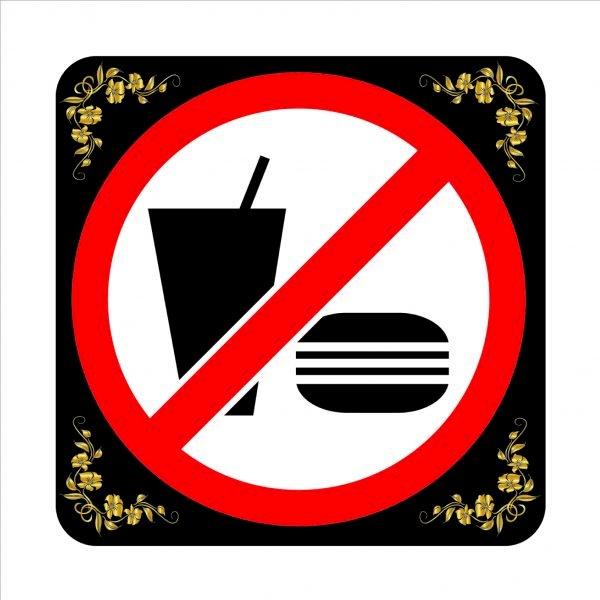 Bảng Chỉ Dẫn Cấm Ăn Uống - BV-016