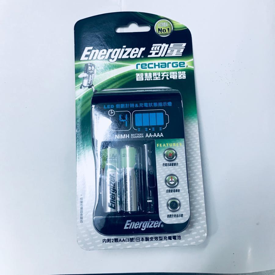 Energizer - Máy Sạc Pin Thông Minh (Recharge CHP42 Smart Charger 4 AA)