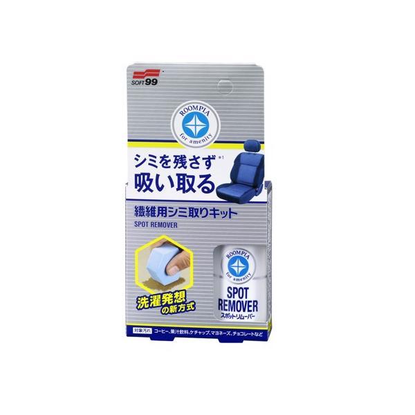 Chai xịt phủ nano cho nội thất nỉ Cloth Barrier Fabric Seat Coat L-80   Soft99