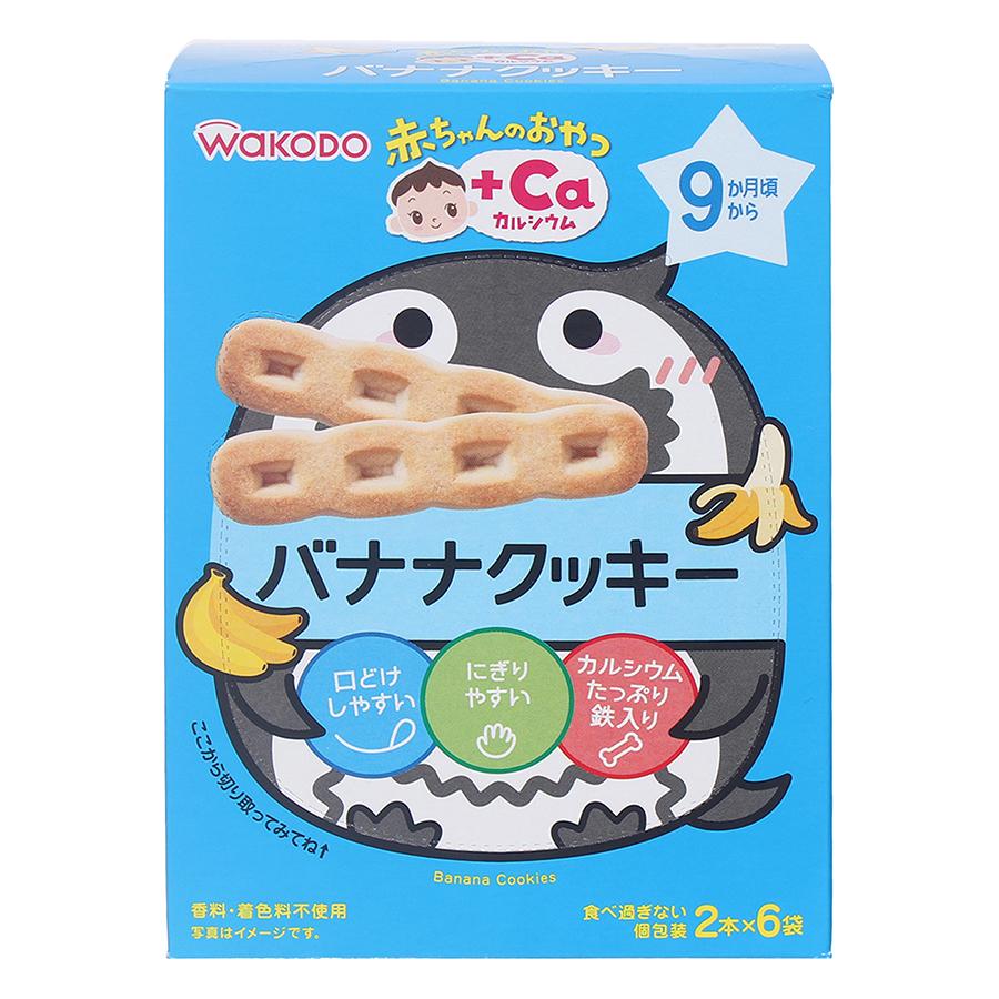 Bánh Quy Chuối Wakodo AO11 (58g)