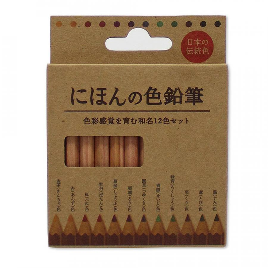 Hộp bút chì màu 12 màu Màu truyền thống Nhật Bản