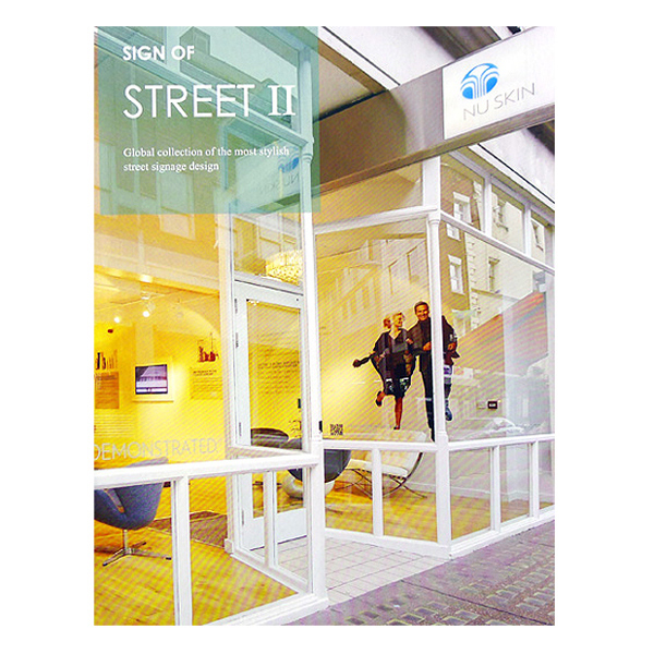 Sign Of Street II