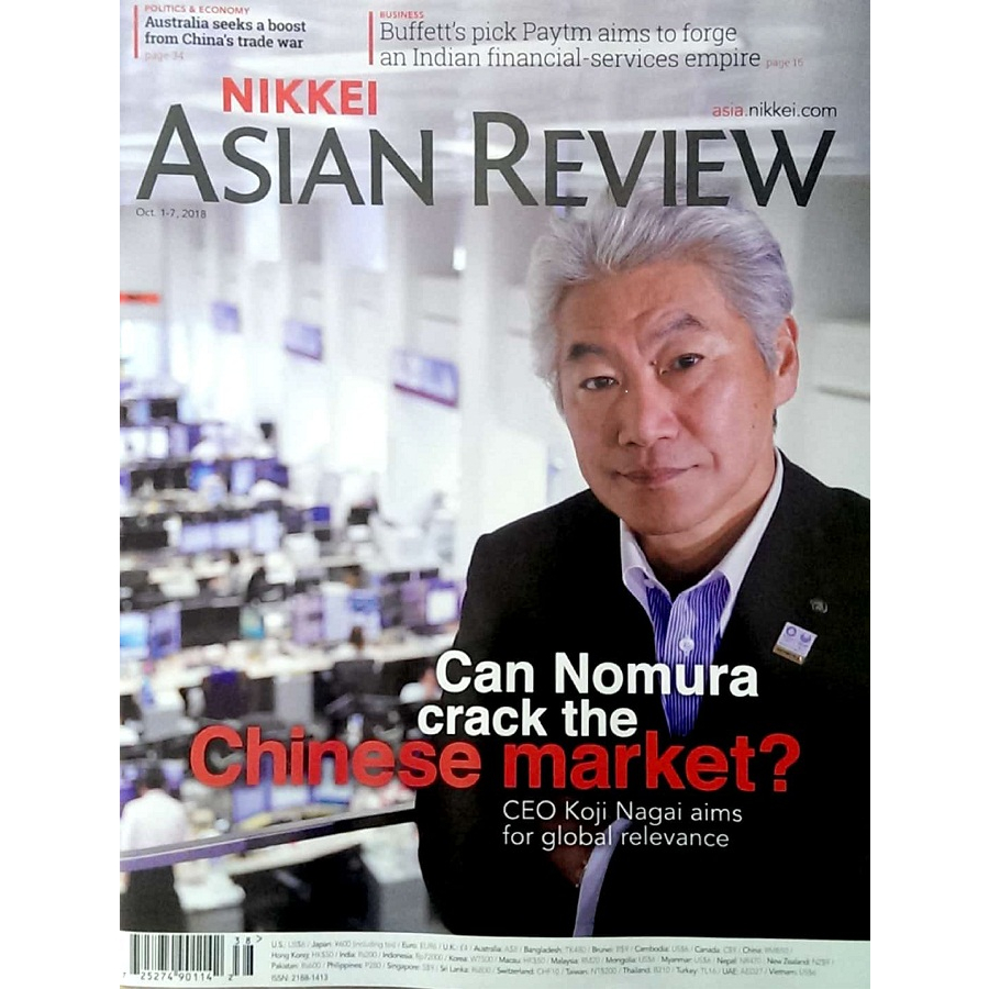 Nikkei Asian Review: Can Nomura crack the Chinese Market