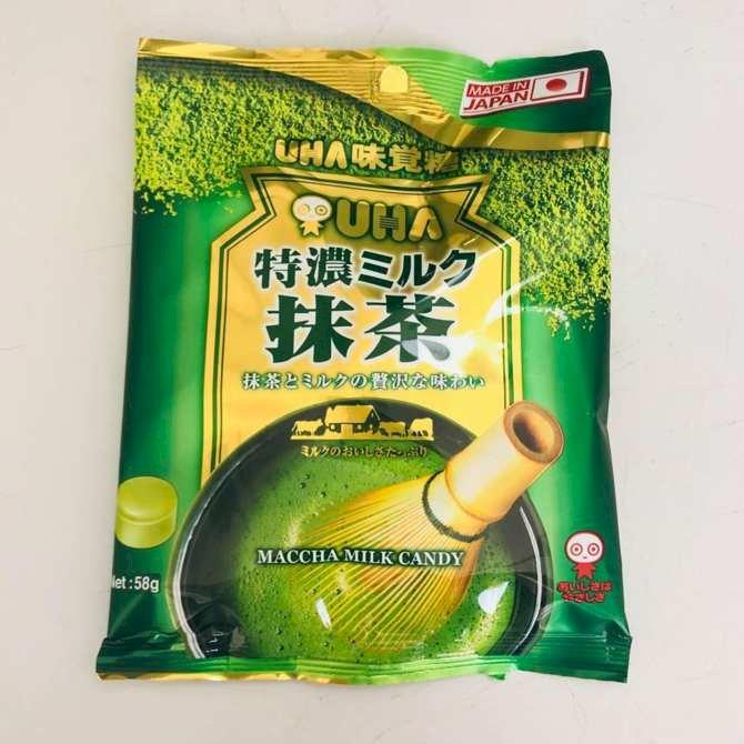 Combo 2 Gói Kẹo Sữa Trà Xanh UHA Tokuno (58g)