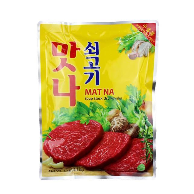 Gia Vị Thịt Bò Daesang 1KG- Nhập Khẩu Hàn Quốc