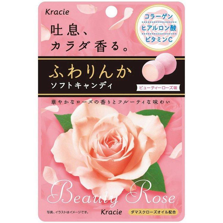 Kẹo mềm hương hoa hồng Beauty Rose Kracie -Khối lượng tịnh: 32g