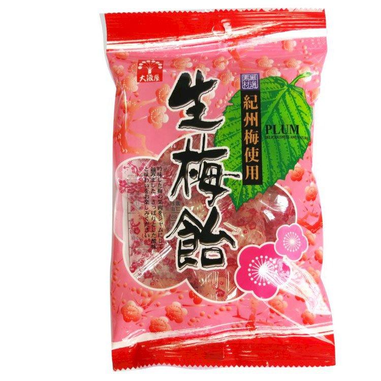 Kẹo mơ Osakaya - Khối lượng tịnh: 85 g
