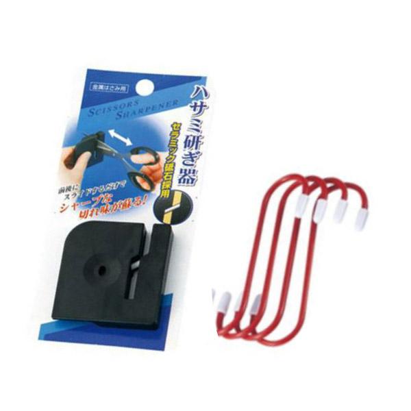Combo dụng cụ mài sắc kéo + 4 móc treo chữ S 12cm nhiều màu nội địa Nhật Bản