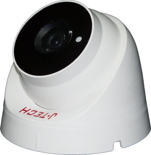Camera giám sát J-tech AHD 5270B