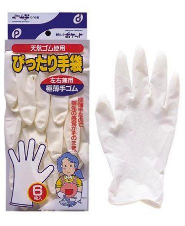 Set 3 đôi găng tay nấu ăn ngắn cổ nội địa Nhật Bản