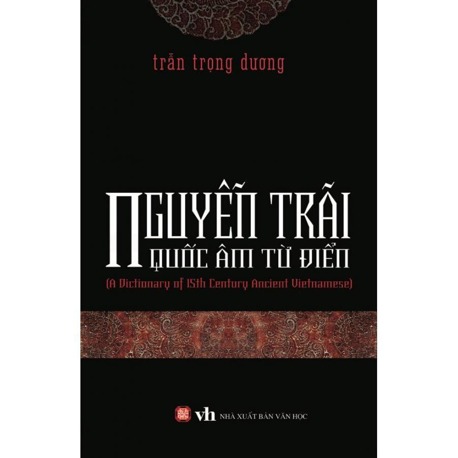 Nguyễn Trãi Quốc Âm Từ Điển