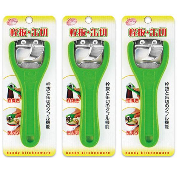 Combo 3 dụng cụ mở nắp bia và nắp hộp đồ khô nội địa Nhật Bản